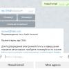 Своя временная почта: телеграм бот
