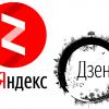 «Яндекс.Дзен» сделают больше похожим на социальные сети
