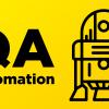 Анонс FunTech QA-automation meetup