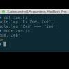 Когда «Zoë» !== «Zoë», или почему нужно нормализовывать Unicode-строки