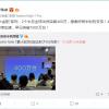 Поставки смартфонов Redmi Note 7 превысили 4 миллиона штук