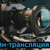 JPoint 2019: бесплатная онлайн-трансляция, вечеринка и многое другое