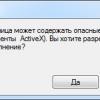 Запуск SAP GUI из браузера