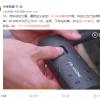 Следующий инновационный продукт Xiaomi – умный автомобильный замок со сканером отпечатка пальца