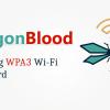 Взлом WPA3: DragonBlood