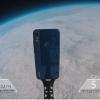 Мороз -61°С не страшен. Huawei испытала смартфон в стратосфере перед запуском в России