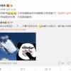 Xiaomi готовит новый телевизор, предположительно – недорогую 32-дюймовую модель c экраном Full HD