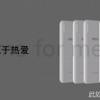 Ночной режим в камере Meizu 16 стал еще лучше. Meizu 16 и Meizu 15 получили цветной режим всегда включенного экрана