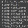 Buildroot — часть 1. Общие сведения, сборка минимальной системы, настройка через меню