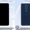 Базовая версия смартфона Nokia 8.1 Plus не порадует большим объёмом памяти