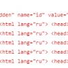 Нужно ли чистить строки в JavaScript?