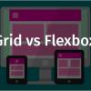 Grid или Flexbox?