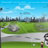 МГТС делает платформу для управления дронами