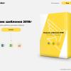 Бэкдор и шифратор Buhtrap распространялись с помощью Яндекс.Директ