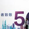 Huawei расширила перечень стран, в которых будет использоваться ее оборудование 5G