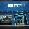 Meizu привлекла дополнительное финансирование, Джек Вонг сохранил контрольный пакет акций