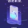 Список смартфонов Huawei, которые получат финальную версию Android 10