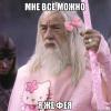 Волшебная фея для юнит-тестов: DSL в C#