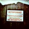 Сколько стоит «суверенный» Рунет?