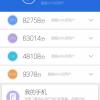 Новый средний класс. SoC Snapdragon 730 набирает более 200 тыс. баллов в AnTuTu