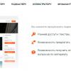 Mail.ru запустила платформу для донатов