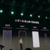 Oppo выпустила 50-ваттные внешний аккумулятор и автомобильное зарядное устройство