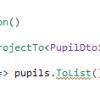Тонкости Lambda Expressions в C#