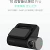 Видеорегистратор Xiaomi 70mai Pro Dash Cam получил процессор HiSilicon Hi3556