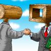 Сотрудники не хотят новый софт — идти на поводу или гнуть свою линию?