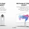 MSI троллит Apple: зачем покупать подставку для монитора за $1000, если за $1300 можно купить монитор 5К с подставкой?