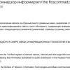Сайт VPN-сервиса HideMy.name удалили из реестра заблокированных в РФ ресурсов