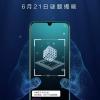 Ключ к будущему. Huawei дразнит завтрашним анонсом SoC Kirin 810 и Huawei MediaPad M6