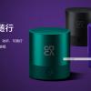 Huawei Nova – это не только смартфоны, но еще и защищенная портативная колонка