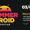 Summer Droid Meetup