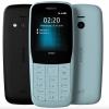 Они пришли, когда уж и не ждали. Представлены кнопочные мобильные телефоны Nokia 220 4G и Nokia 105