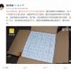 Осторожно, подделка. Изъята партия ненастоящих смартфонов Huawei