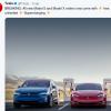 Tesla Model S и Model X можно снова бесплатно заряжать «суперчарджером»