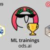 Тренировка по машинному обучению 10 августа