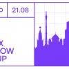 21 августа трансляция Zabbix Moscow Meetup #5