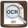 Сложности применения технологий OCR в DLP-системах, или Как мы OCR готовим