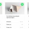 Сервис «Яндекс.Еда» начинает переход на эко-упаковку