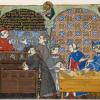 Валютный рынок и финансовая инженерия в Средние века