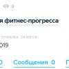 Если босс велел заняться сайтом: как работает единственная в рунете площадка для тендеров в сфере digital