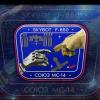 Корабль «Союз МС-14» с роботом FEDOR (Skybot F-850) не смог пристыковаться к МКС