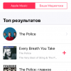 Apple Music для разработчика