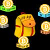 Как сделать BTC-транзакцию без сдачи из мелких монет
