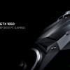 Модельный ряд Turing не сформирован окончательно: Nvidia выпустит GeForce GTX 1650 Ti к октябрю