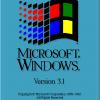 Древности: Windows 3.1 и жизнь без кнопки «Пуск»