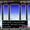 В эмулятор RetroArch добавили ИИ-инструмент для перевода игр на лету