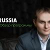 Обзор программы С++ Russia 2019 Piter: асинхронность, модули, библиотеки… и такси
